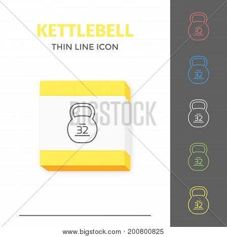 Simple thin line stroked fitness kettlebell vector isolated sport icon. Iron equipment for bodybuilding exercise.