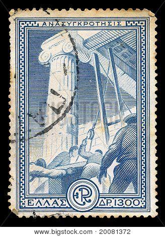 Reconstruction Of Greece Vintage Postage Stamp