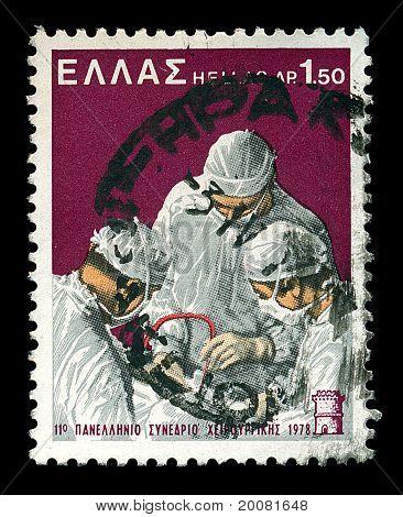 Surgeons Performing Surgery Vintage Postage Stamp