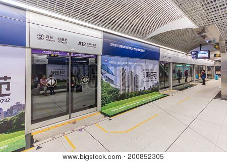 NANTOU, TAIWAN - APRIL 29, 2017: The Taoyuan International Airport MRT built to provide connections to the airport the system is opening to public use on Feb 2016 Taipei Taiwan.