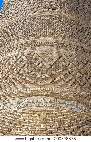 Detail of kalyan minaret Bukhara downtown Uzbekistan