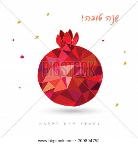 Rosh hashanah card. Happy Jewish New Year. Greeting text Shana Tova! on Hebrew - Have a sweet year. Red pomegranate abstract, gold stars confetti frame. Autumn Jewish Holiday Rosh hashana, sukkot, festive vector illustration on ornamental background.