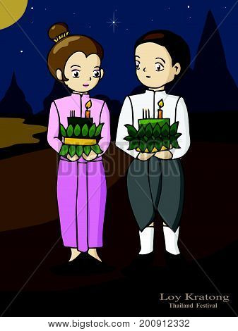 Loi Kratong Festival - Beautiful Holiday Festival in Thailand