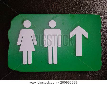 Public Restrooms Sign, Both Genders