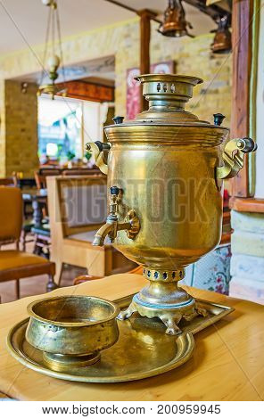 The Russian Samovar
