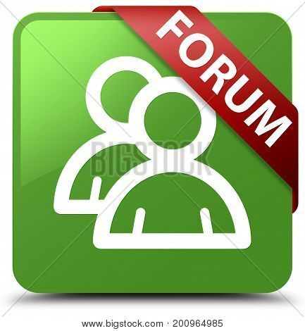 Forum (group Icon) Soft Green Square Button Red Ribbon In Corner