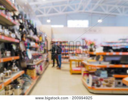 Blur Diy Store