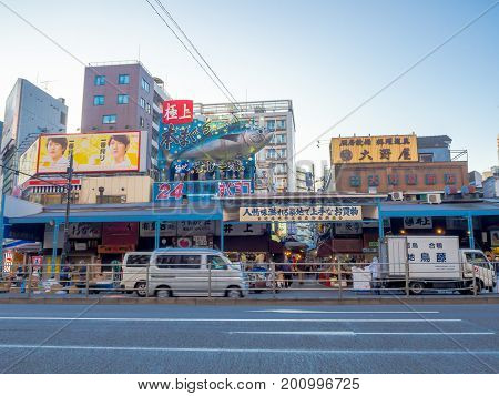 TOKYO, JAPAN JUNE 28 - 2017: Outdoor view of seafood at the Fish Market Tsukiji wholesale in Tokyo Japan, Tsukiji Market is the biggest wholesale fish and seafood market in the world.