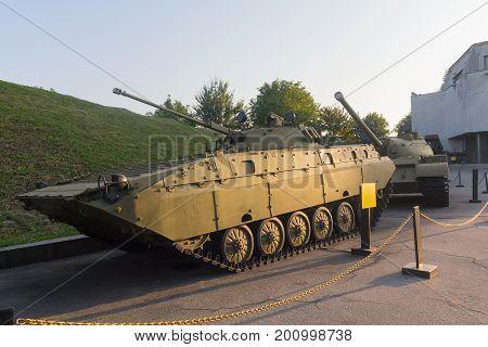 Kiev Ukraine - August 18 2015: Soviet Infantry fighting vehicle an exhibit of the museum of military
