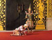 Hanuman and Praram is traditional dance drama art of Thai classical masked this performance is Ramayana THAI KHON epic poster