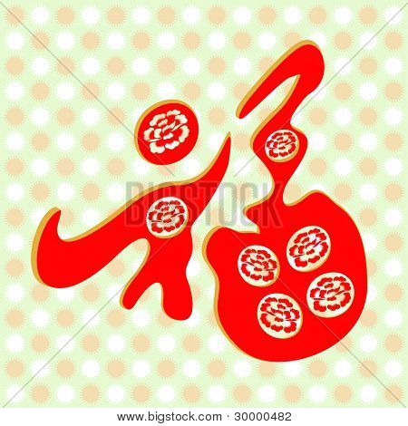 "Abstract Chinese character for ""good fortune"",This Chinese character , means Blessing and Good Fortune,  is one of the most popular characters for Chinese."