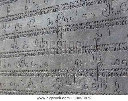 Cham script in Vietnam temple