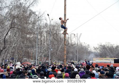 Omsk, Russia - March 13: Holiday
