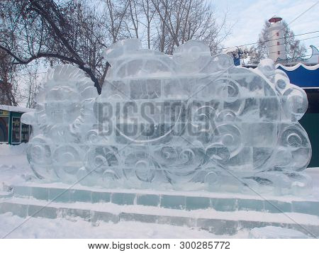 Omsk, Russia - December 10, 2016: Winter Siberian City Park, Omsk Region