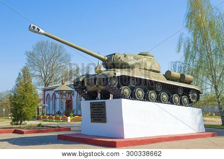 Gorodok, Belarus - April 27, 2019: The T-34 Tank Is A Monument To The Soldiers Tankmen Participating