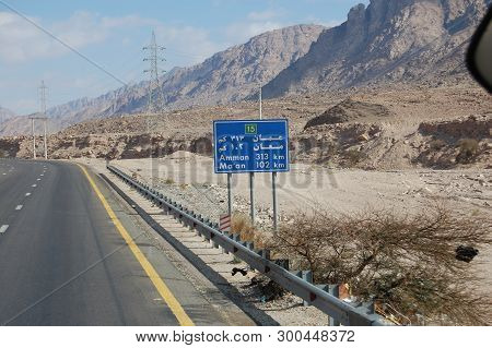 Jordanian Highway On Route To The Lost City Of Petra.
