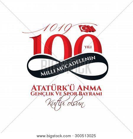 Vector Illustration 19 Mayis Ataturku Anma, Genclik Ve Spor Bayramiz