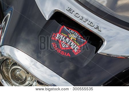 Moscow, Russia - May 04, 2019: Emblem Of Valkyrie Riders Club On Glossy Black Windproof Shield Of Ho