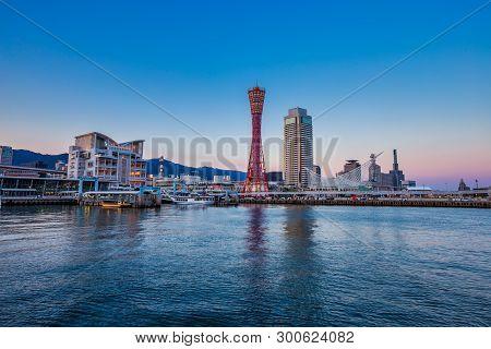 Port Of Kobe Skyline Before Sunset, Kansai, Japan