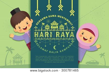 Hari Raya Template. Muslim Kids With Greeting Text On Malay Kampung (wooden House) Background. (capt