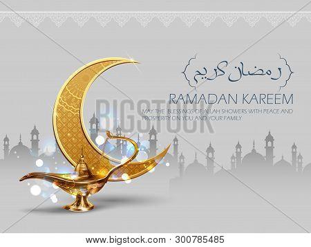 Illustration Of Ramadan Kareem Generous Ramadan Greetings In Arabic Freehand With Antique Aladdin La