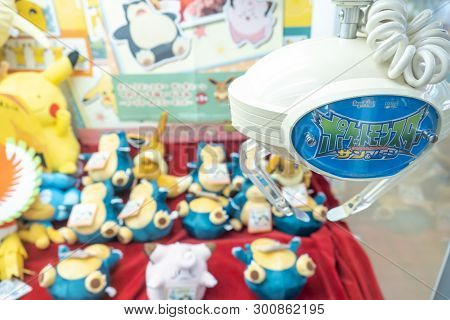 Yamanashi, Japan - March 22, 2019 : View Of Japanese Claw Machine With Snorlax Pokemon Cartoon Chare