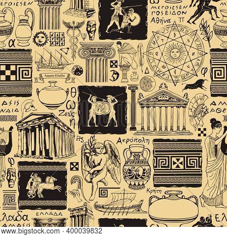 Seamless Pattern On The Theme Of Ancient Greece. Vector Repeating Background, Wallpaper, Wrapping Pa