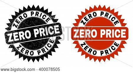 Black Rosette Zero Price Seal. Flat Vector Textured Seal Stamp With Zero Price Text Inside Sharp Ros