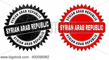 Black Rosette Syrian Arab Republic Watermark. Flat Vector Distress Watermark With Syrian Arab Republ