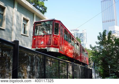 Hong Kong November 2020 : The Peak Tram, A Funicular Railway And Landmark Of Hong Kong. Medium Shot,