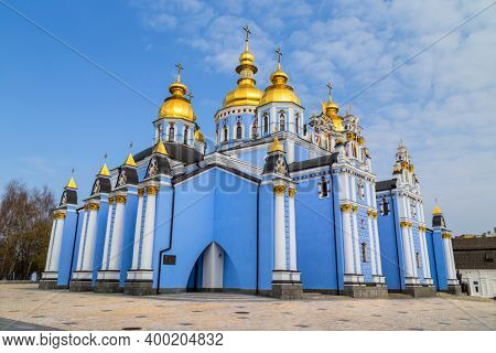 Orthodox Church of Ukraine. Beautiful St. Michael s Golden domed male monastery, The oldest Christian cathedral of Ukraine, Ukrainian Orthodox Church of the Kiev Patriarchate. Kyiv city