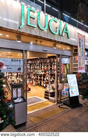 Kyoto, Japan - November 27, 2016: Jeugia Specialist Guitar Store In Kyoto, Japan. Retail Sales Amoun
