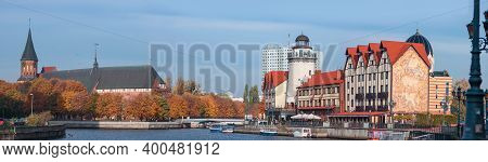 Travel Through The Fishing Village With The Kant Island In The City Of Kaliningrad (russia) In Autum