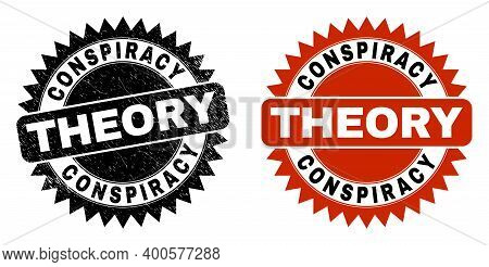 Black Rosette Conspiracy Theory Watermark. Flat Vector Textured Stamp With Conspiracy Theory Message