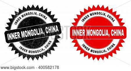 Black Rosette Inner Mongolia, China Watermark. Flat Vector Scratched Stamp With Inner Mongolia, Chin