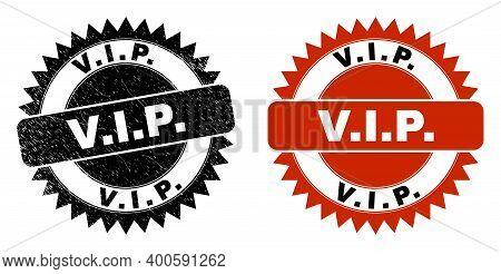 Black Rosette V.i.p. Seal Stamp. Flat Vector Scratched Seal Stamp With V.i.p. Title Inside Sharp Ros