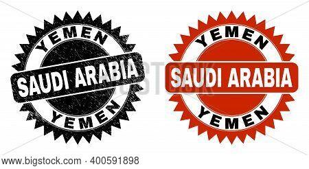 Black Rosette Yemen Saudi Arabia Seal. Flat Vector Scratched Seal Stamp With Yemen Saudi Arabia Phra