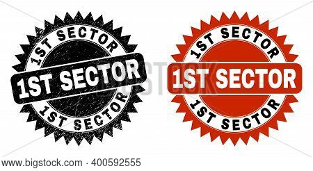 Black Rosette 1st Sector Seal Stamp. Flat Vector Distress Seal With 1st Sector Phrase Inside Sharp R
