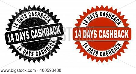 Black Rosette 14 Days Cashback Stamp. Flat Vector Distress Seal Stamp With 14 Days Cashback Caption