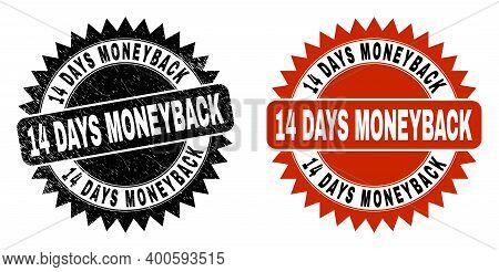 Black Rosette 14 Days Moneyback Seal Stamp. Flat Vector Grunge Seal Stamp With 14 Days Moneyback Phr