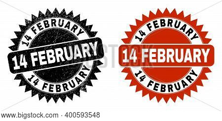 Black Rosette 14 February Stamp. Flat Vector Distress Stamp With 14 February Phrase Inside Sharp Ros