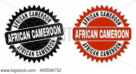 Black Rosette African Cameroon Stamp. Flat Vector Grunge Seal Stamp With African Cameroon Message In