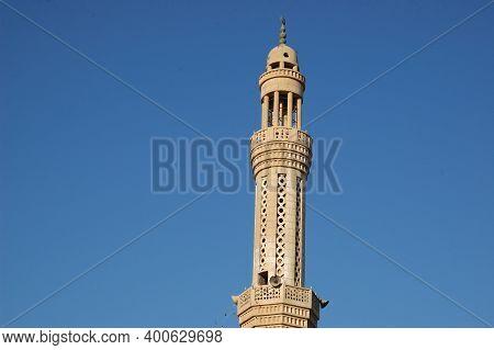 Minaret Against The Blue Sky, Egypt