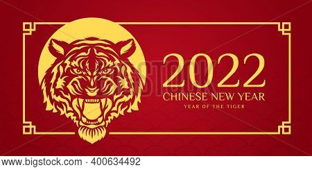 Chinese New Year 2022, Year Of The Tiger With Gold Head Roaring Tiger Zodiac Sign In China Frame On