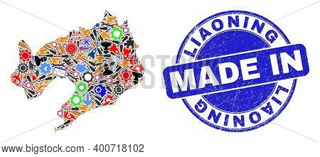 Component Liaoning Province Map Mosaic And Made In Distress Stamp. Liaoning Province Map Abstraction