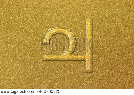 Symbol Of Jupiter, Jupiter Sign, Astrology Jupiter Planet, Gold Background