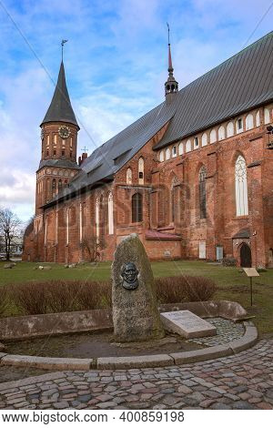 Building Of Cathedral On Island Kant, Gothic Temple Of The 14th Century. Kaliningrad, Russia. In The