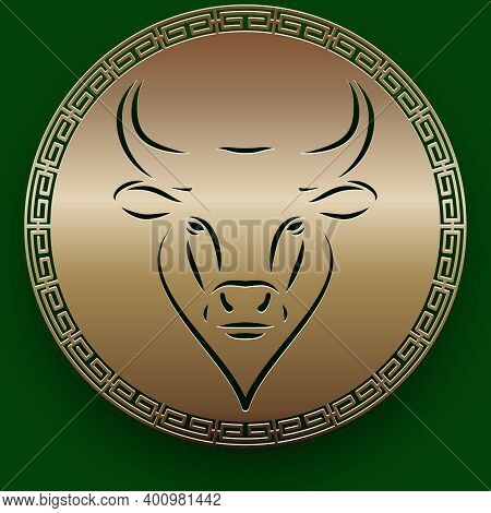 Gold Paper Cut Ox In Circle. Chinese New Year 2021 Year Of The Ox , Character, Asian Elements With C
