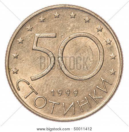 50 Bulgarian Stotinki Coin