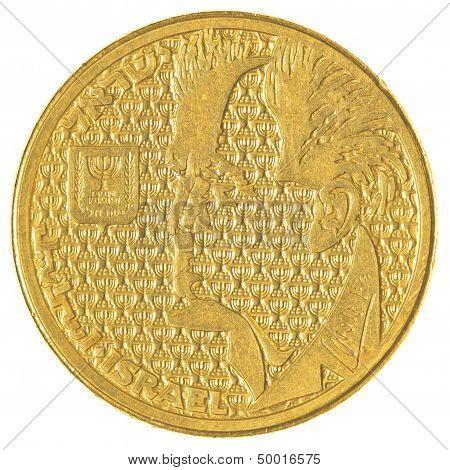 50 Israeli Old Sheqels Coin - David Ben Gurion Edition